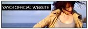 弥生オフィシャルサイト